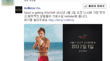 hollister facebook